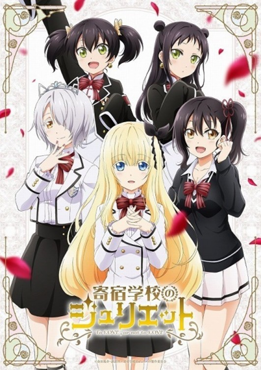 Boarding School Juliet #3 - Princess Charl and Romio Review